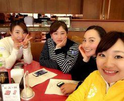 女子プロゴルファー4人組